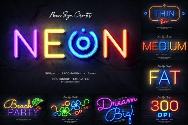 霓虹灯徽标Logo/文字效果图展示样机图层样式模板 Neon Logo/Text Mockups