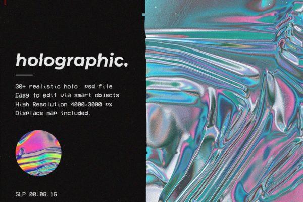 30种彩色全息塑料箔纸纹理纹理叠层背景PSD样机模板 Holographic foil mock-up templat