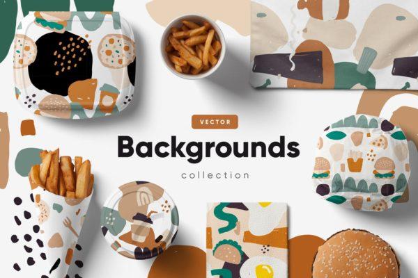 食品主题背景海报包装时尚图案(AI,PNG,PSD)