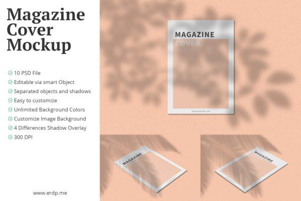 十款多角度预览A4杂志封面样机 A4 Magazine Cover Mockup 10 PSD Files