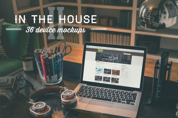 SOHO在家办公场景样机模板合集 In the house II