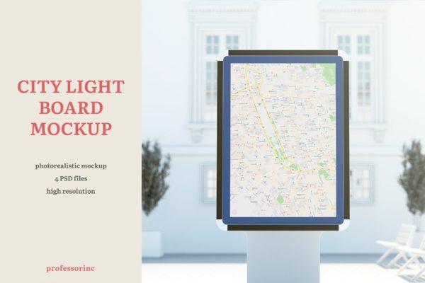 城市灯箱广告牌效果图样机 City Light Board Mockup