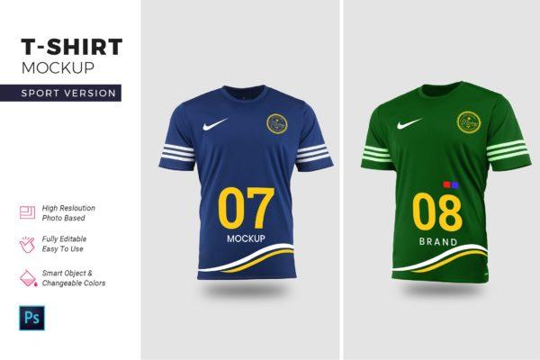 足球队服上衣设计图样机模板 Sports T Shirt Mockups
