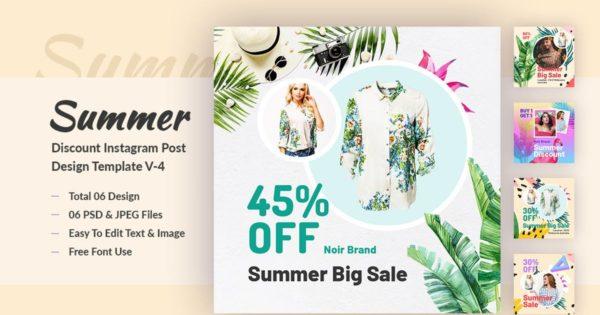 夏季 折扣 大促销Instagram帖子设计模板V-4 Summer Discount Instagram Post Design Template