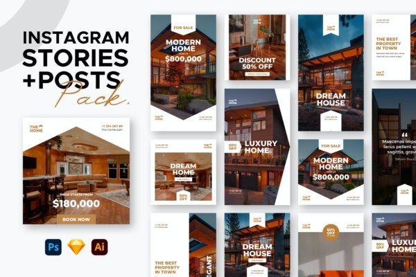 房地产 销售 广告 促销 活动 Instagram故事&帖子社交素材 Instagram Stories + Posts