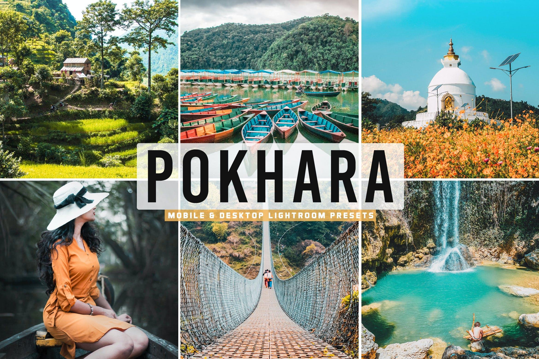 浪漫橘色调生活方式摄影LR预设 Pokhara Mobile & Desktop Lightroom Presets设计素材模板