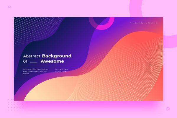 页面UI设计抽象背景图素材v3.16 SRTP Abstract Background.v3.16