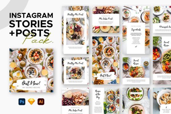 健康沙拉食品美食促销活动Instagram故事&帖子设计模板 Instagram Stories + Posts