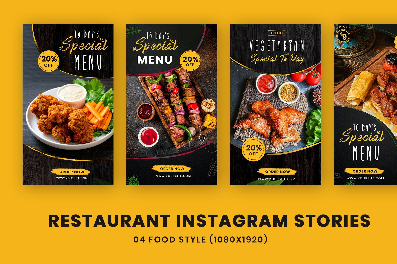 特色美食餐厅Instagram故事社交媒体设计模板 Food Restaurant Instagram Stories Template设计素材模板