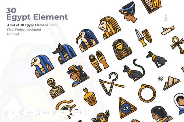 埃及民族元素完美像素矢量图标 30 Egypt Element Icons