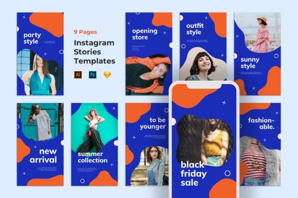 夏季服装活动大促销推广社交媒体Instagram故事模板 Contrast Instagram Template
