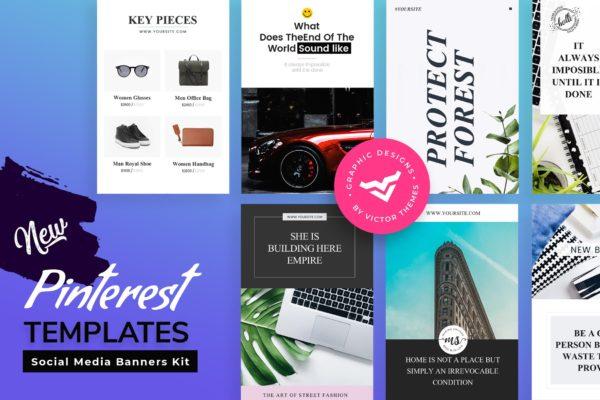 时尚设计风格Pinterest社交媒体推广模板 Pinterest Social Media Templates