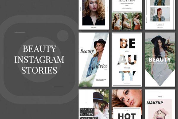 时尚女性旅游摄影Instagram社交媒体故事贴图模板 Beauty Instagram Stories