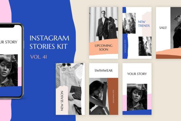 女性时尚服装Instagram品牌故事宣传设计社交媒体素材包 Instagram Stories Kit (Vol.4
