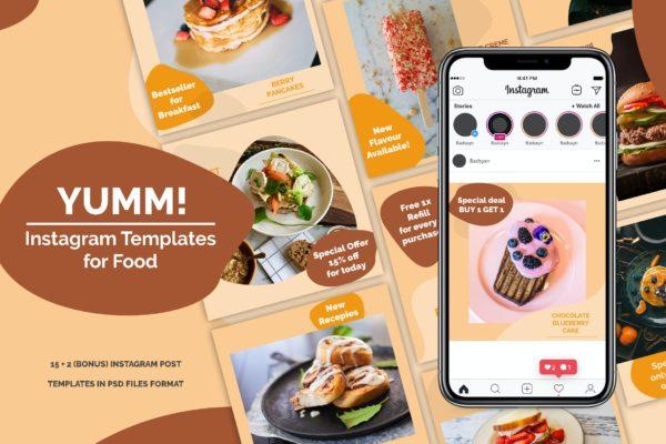 高级餐厅美食品牌社交媒体宣传Instagram帖子设计模板 Yumm! Instagram Post Templates