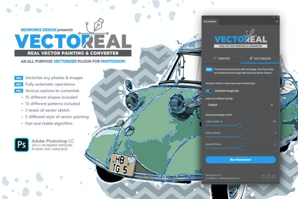 矢量手绘转换PS插件 Real Vector Painting & Converter PS Plugin
