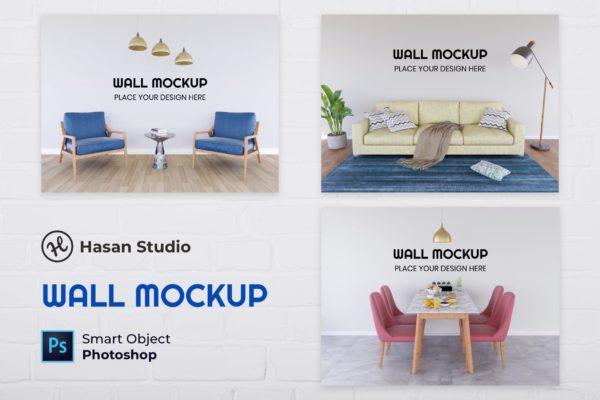 家居墙体场景效果图样机模板 Nuzie – Minimal Wall Mockup