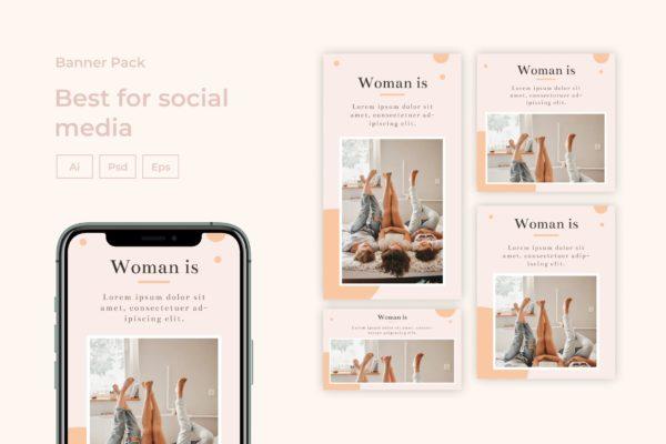 女性时尚主题社交媒体贴图设计素材包 Social Media Post Kit – [code OP]