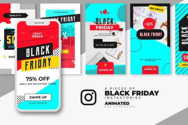 时尚多元素拼贴风格Instagram故事贴图模板 Animated Black Friday Instagram Stories