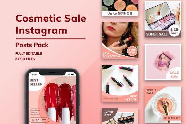 化妆品折扣大促销Instagram帖子社交素材包 Cosmetic Sale Instagram Posts Pack