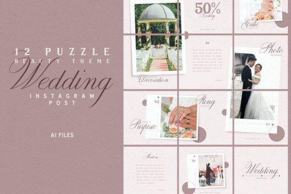 拼图风格浪漫婚礼Instagram帖子社交媒体贴图素材 Beauty Puzzle Theme – Wedding Instagram Post
