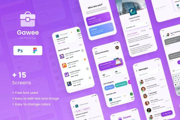 现代时尚求职应聘招聘家政iOS APP应用程序设计UI套件素材 Gawee – Job Portal iOS App Design UI Templa