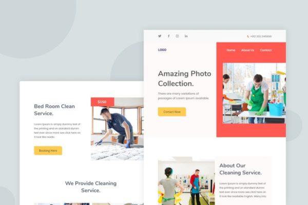 保洁公司电子邮件订阅营销设计模板 Cleaning Company – Email Newsletter