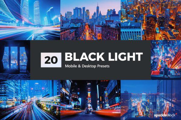 都市街道霓虹灯摄影后期LR预设 20 Black Light Lightroom Presets & LUTs