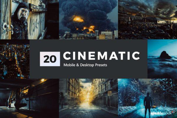 电影大片即视感后期Lightroom预设 20 Cinematic Lightroom Presets & LUTs