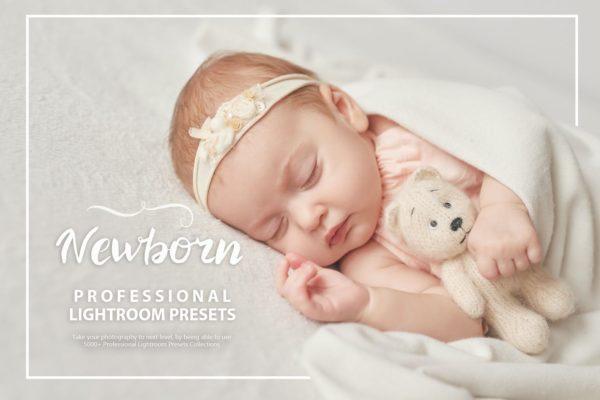 婴儿照片LR调色预设 50 Newborn Lightroom