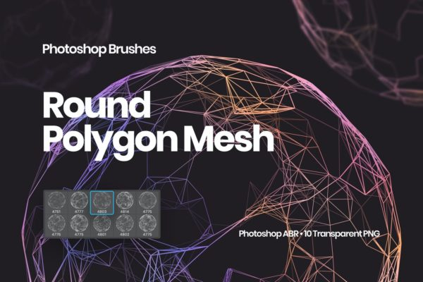 多边形网格 Photoshop笔刷 Round Polygon Mesh Photoshop Brushes