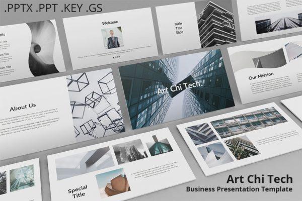 创业融资企业商务计划书介绍PPT模板 Art Chi Tech – Business PowerPoint