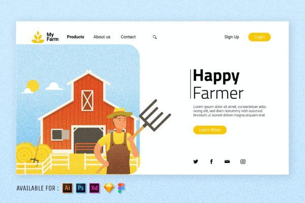 农场设计网站矢量插画 Happy Farmer – Web Illustration