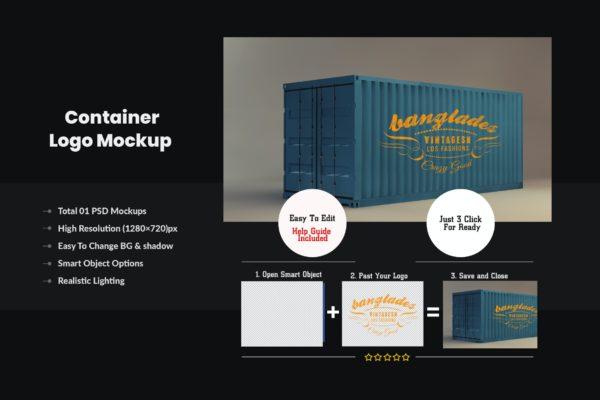 集装箱品牌设计Logo样机模板 Container Logo Mockup