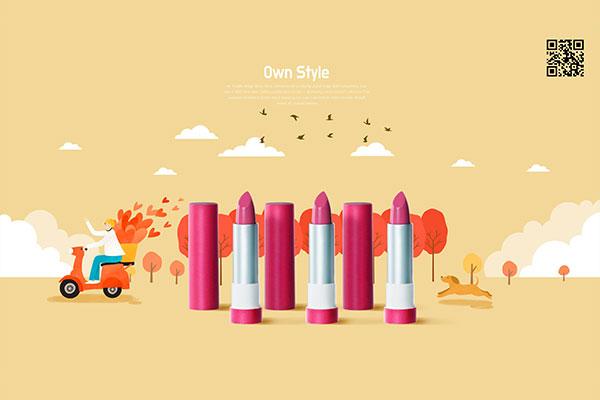 化妆品口红创意广告海报图形psd韩国素材