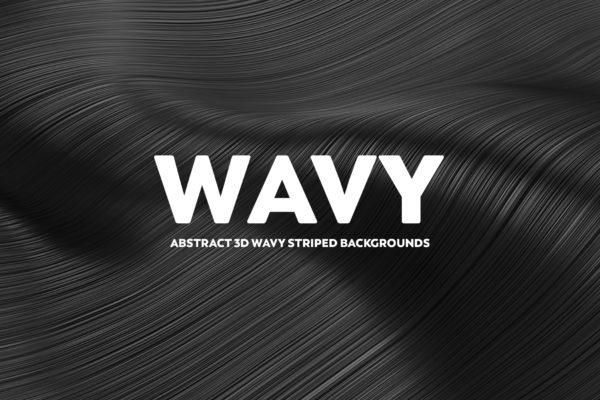 抽象3D金属黑波浪条纹高清背景图 Abstract 3D Wavy Striped Backgrounds – Black Color