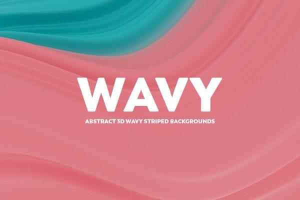 抽象3D波浪条腮红和浅海绿色纹背景图素材 Abstract 3D Wavy Striped Backgrounds