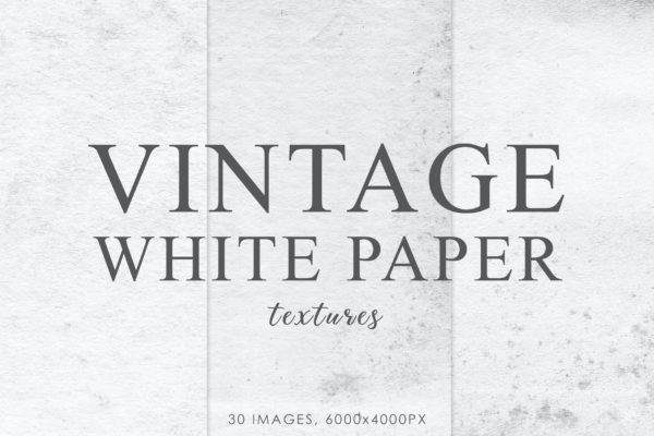 复古白色纸张纹理背景素材 White Vintage Paper Textures