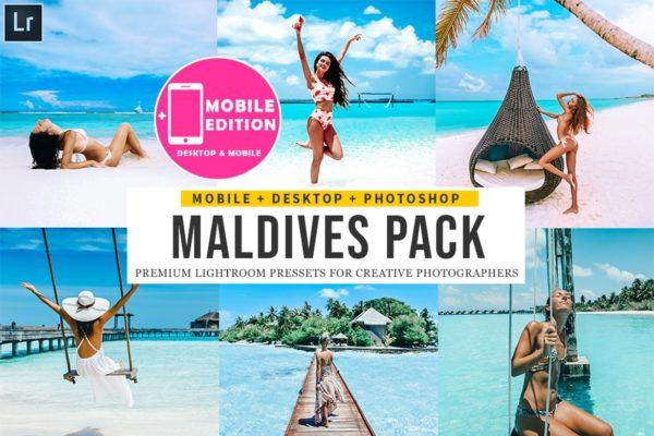 马尔代夫主题度假照片调色LR预设 Maldives Lightroom Presets