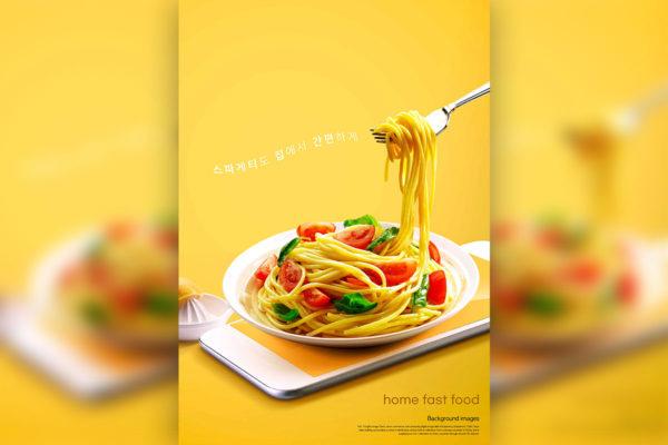 食品意大利面家庭快餐主题海报设计韩国素材