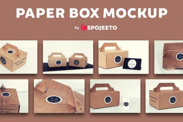 品牌Logo设计&蛋糕外带盒包装效果图样机模板 Photorealistic Paper Box & Logo Mock-Up
