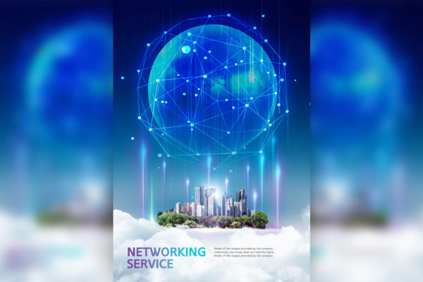 网络服务云上城市科技概念海报设计模板