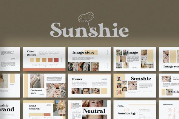 服装品牌女性主题演示文稿PPT模板 Sunshie – Power Point Template