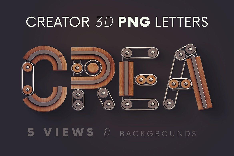 朋克风格木头蒸汽3D立体英文字母PNG素材 Creator – 3D Lettering设计素材模板