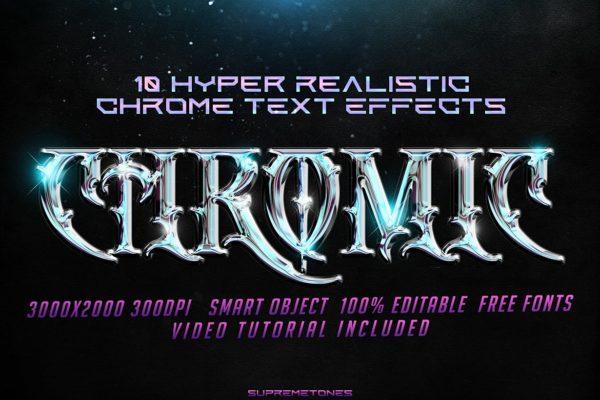 10个潮流3D金属水晶炫酷个性字体特效海报文字效果PS样式设计素材