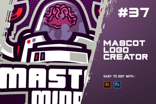 电子竞技Logo大脑机器人设计模板 MASTER – E-Sports Logo Creator