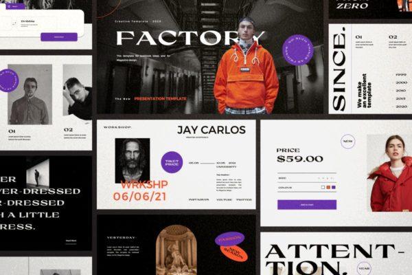 时尚都市演示文稿PPT模板 Factory – Urban Fashion Powerpoint Templates