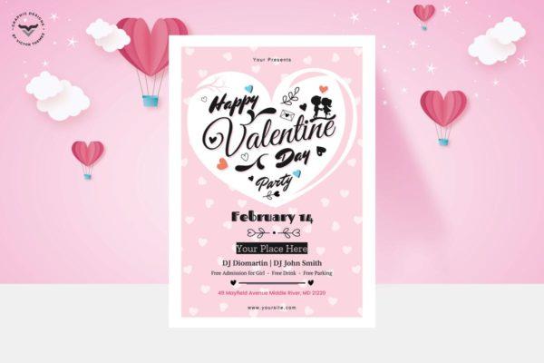 情人节甜蜜宣传单/海报设计模板 Valentines Day Flyer Template