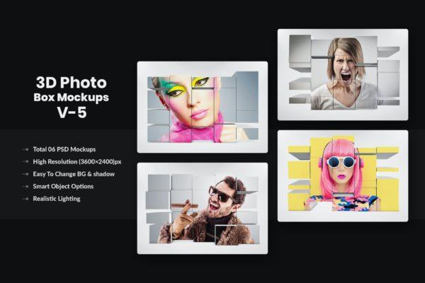 框架3D照片样机模板v5 3D Photo Box Mockups Template V-5
