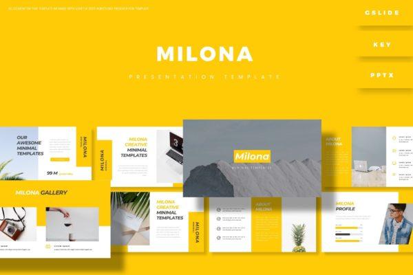 黄色醒目设计数据分析PPT演示模板 Milona – Presentation Template